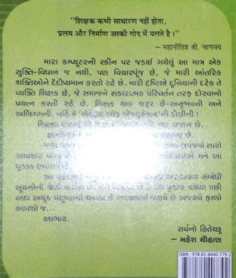 aai sobat romance marathi insect sex stories picture 4