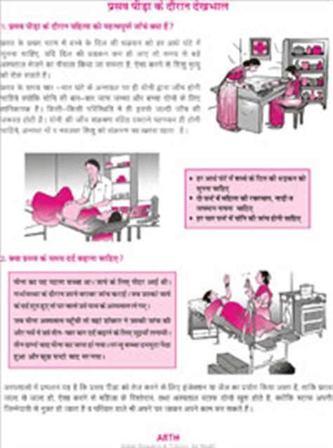 man ki sex bimarion ke online samadhan hindi picture 1