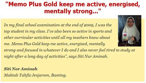 memo plus gold in riyadh picture 6