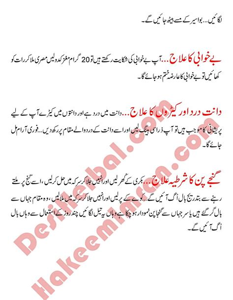 long time sex saloton urdu picture 11