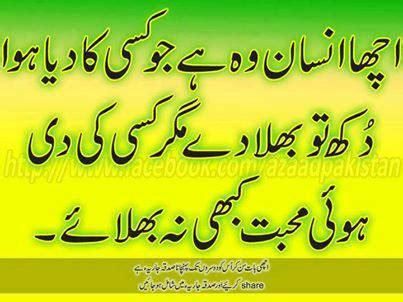 current major problems in karachi in urdu picture 13
