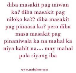 patama quotes sa mga taong di marunong small picture 3