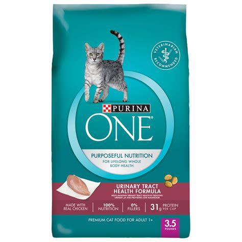 recipe cat bladder low ph food picture 9