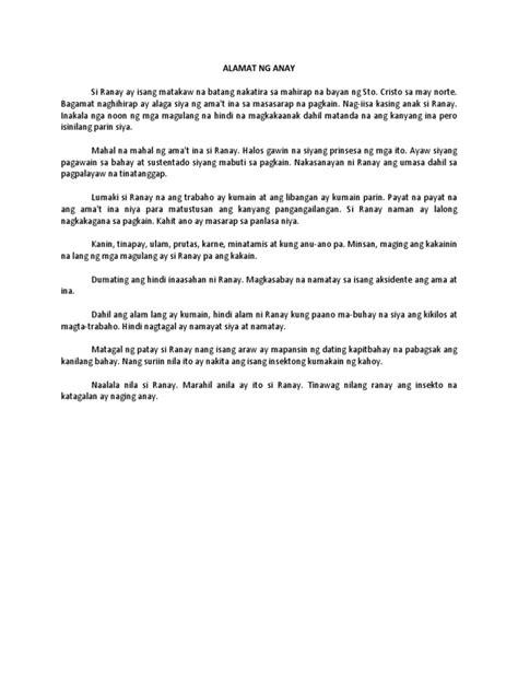 anu ang awin para hindi malaglag ang picture 3