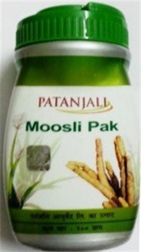 patanjali oils for sexual weakness picture 11