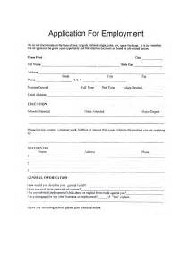 application for working at a health care center picture 3