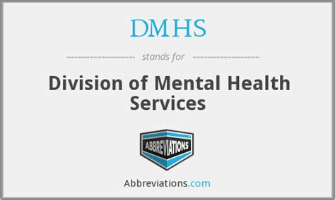 division of mental health picture 5