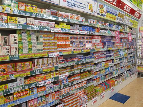 calmovil can buy at any drug store picture 1