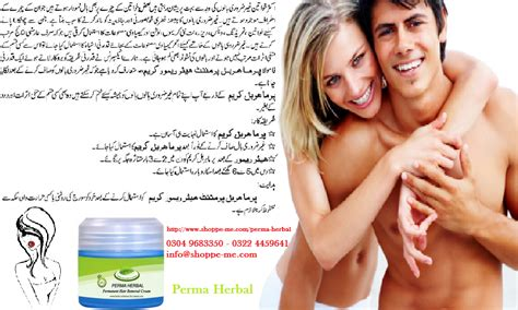 herbal hair removal from vagina picture 13
