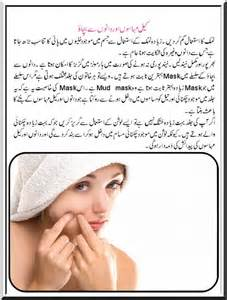 hair on face genital disturbances for urdu picture 2