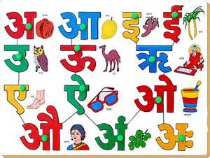 bar nekar letest store hindi picture 14