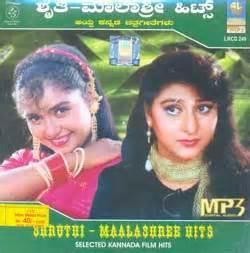 tamilsexammamagan store com picture 10