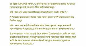 english chawat stories picture 5