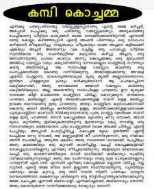 malayalam sex pdf to read online picture 3