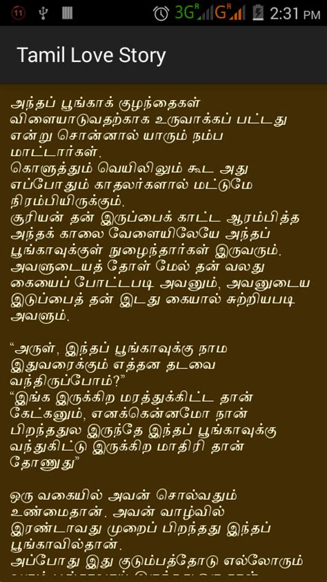 tamil a stories for small girls picture 3