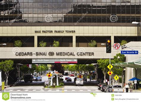 cedars health care center picture 6
