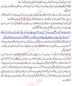 urdu font stories picture 2