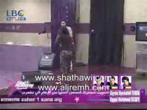 Fadaeh com picture 3