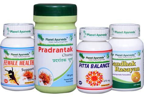 pradrantak churna where to buy picture 5