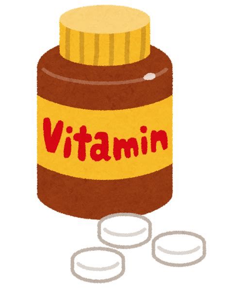 vitamin picture 11