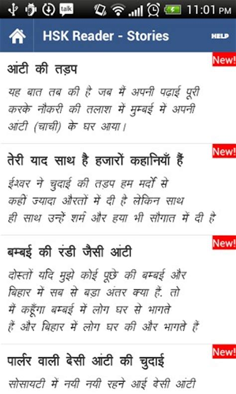 desi hindi x store picture 5