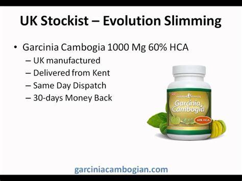 i want to order primalite garcinia cambogia picture 11