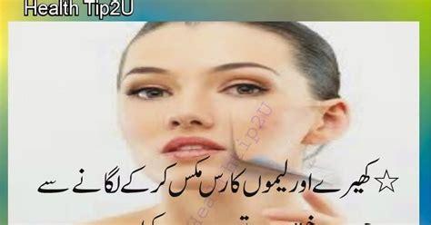 chara ka hair remove karna ka herbal medicines picture 5