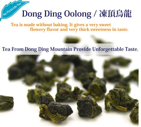 dong ding tea health picture 2