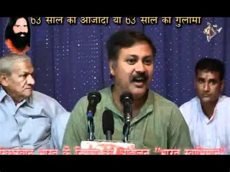 rajiv dixit health tips for weight loss picture 10