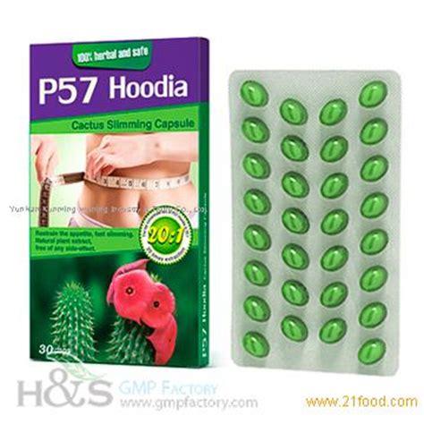hoodia weightloss pills picture 7