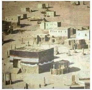 e o kahba arabia picture 7