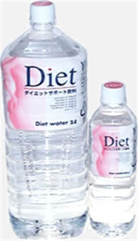 water diet picture 11