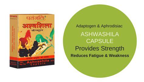 ashwashila side effects picture 3