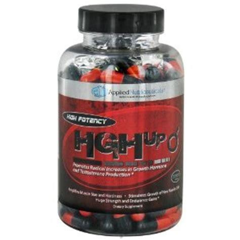 hgh steroids picture 3