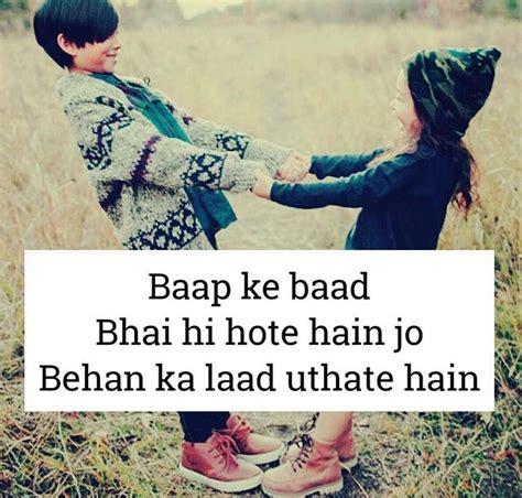 sleep me bhai behan ka sex hd picture 6