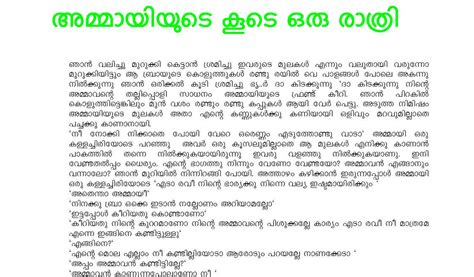 malayalam sex pdf to read online picture 13