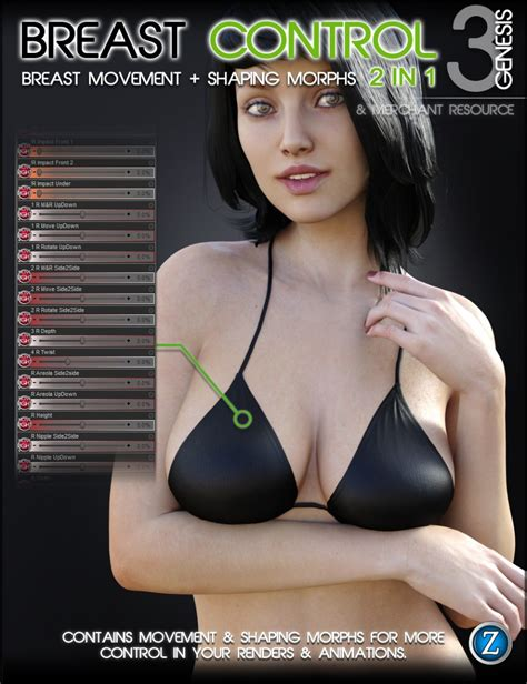 free breast morph software picture 2