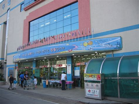 which store i can get extramax picture 10