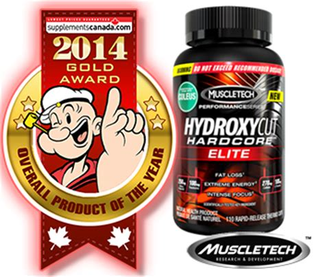 2014 hydroxycut picture 3
