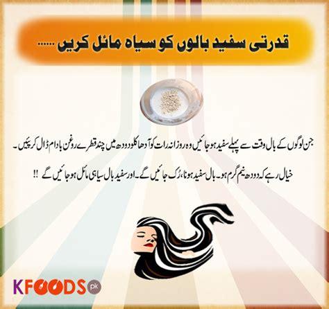 agha hakim likorea treatment picture 1