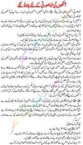 dr.khurram new tips 2013 november picture 10