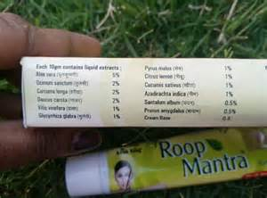 roop mantra face cream is good for skin picture 13