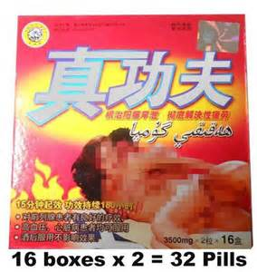 what pills have 3500mg picture 9