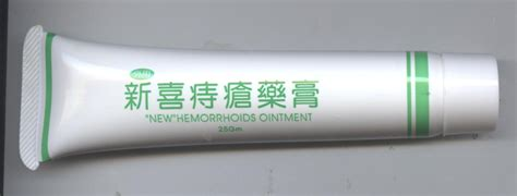what store carries venapro? picture 14