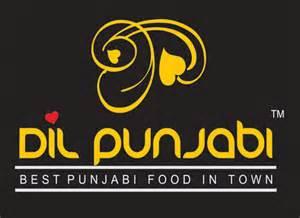 panjabi logo ke suhagrat tips picture 15