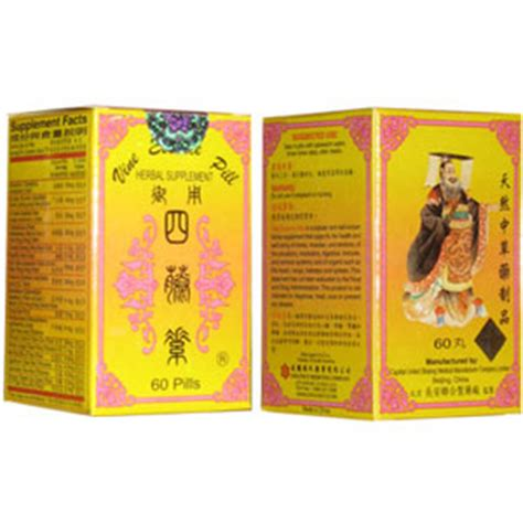 natural supplement pills tablet picture 9
