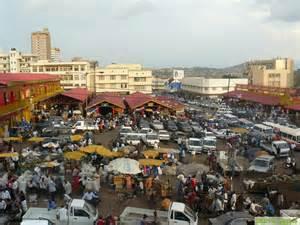 is calgonate gel on market in uganda? picture 2
