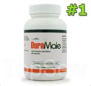 duramale pill picture 1