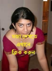 bangla picture 17