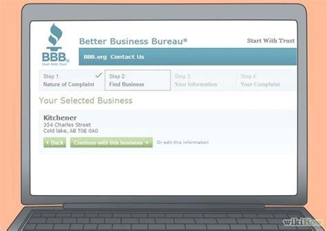 file complaint online business picture 3